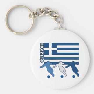 Greece - Soccer Players Key Chain