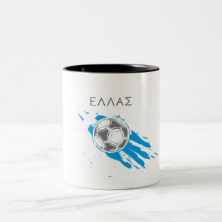 Greece Soccer Two-Tone Coffee Mug