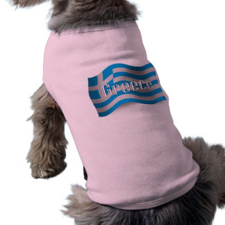 Greece Waving Flag Sleeveless Dog Shirt