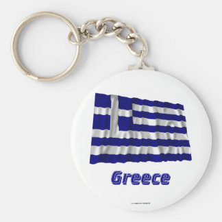 Greece Waving Flag with Name Key Chains
