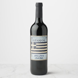 Greece Wine Label
