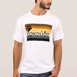 Greek (αρκούδα) Gay Bear Pride Flag T-Shirt
