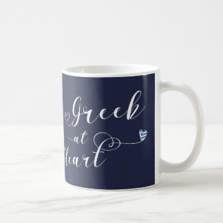 Greek At Heart Mug, Greece Coffee Mug