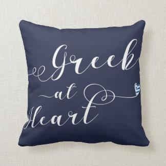 Greek At Heart Throw Cushion, Greece Cushion