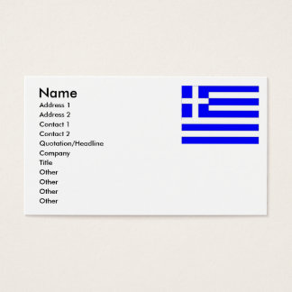 Greek Bussiness Cards