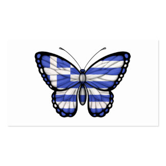 Greek Butterfly Flag Business Cards