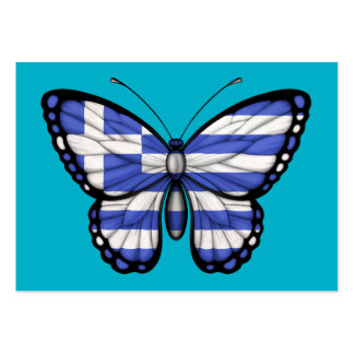 Greek Butterfly Flag Business Card Template