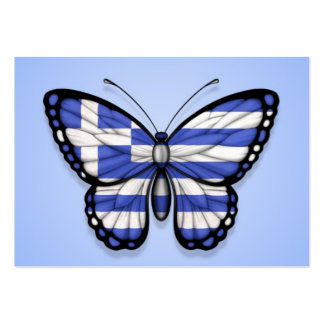 Greek Butterfly Flag on Blue Business Card