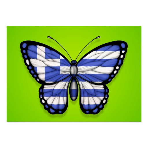 Greek Butterfly Flag on Green Business Cards