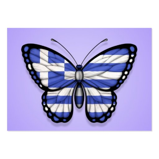 Greek Butterfly Flag on Purple Business Card Templates