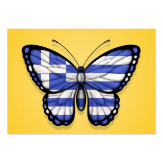 Greek Butterfly Flag on Yellow Business Card