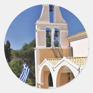 Greek Church In A Summer Day Stickers