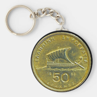 Greek Drachma Coins Key Ring