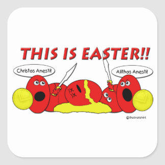 Greek Easter Eggs - Spartan Style! Square Sticker