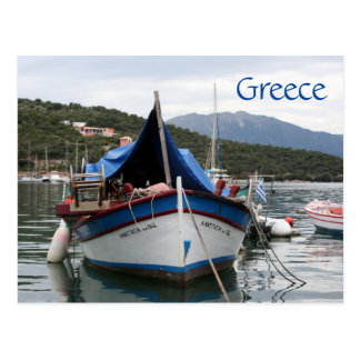 Greek fishing boat postcard