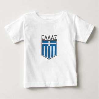 Greek Flag Baby T-Shirt