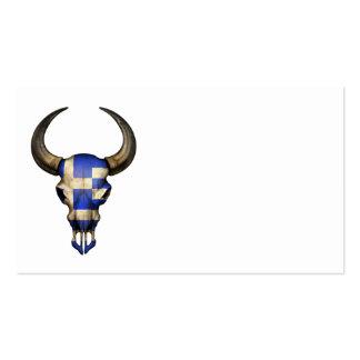 Greek Flag Bull Skull Business Cards