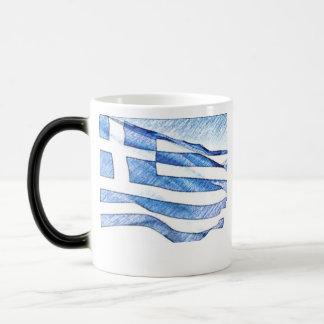 Greek flag magic mug