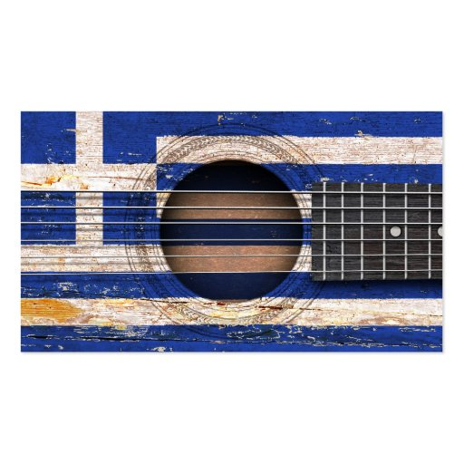 Greek Flag on Old Acoustic Guitar Business Card Templates