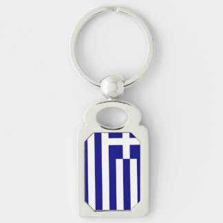 Greek Flag Silver-Colored Rectangle Key Ring