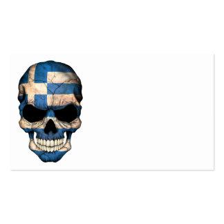Greek Flag Skull Business Card