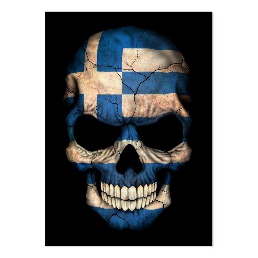 Greek Flag Skull on Black Business Card Templates