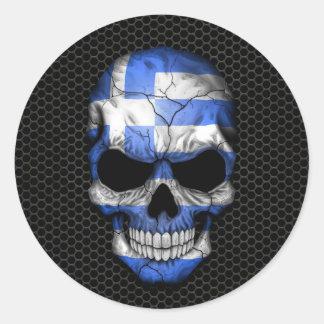Greek Flag Skull on Steel Mesh Graphic Round Sticker