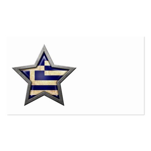 Greek Flag Star Business Card Template