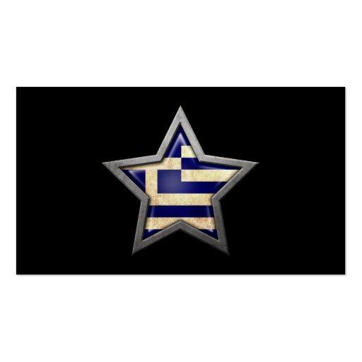 Greek Flag Star on Black Business Cards