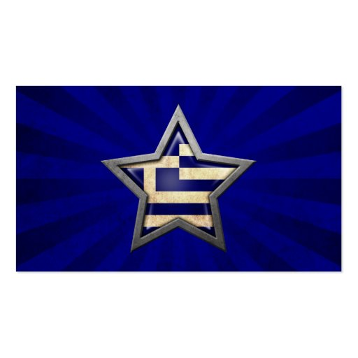 Greek Flag Star with Rays of Light Business Cards