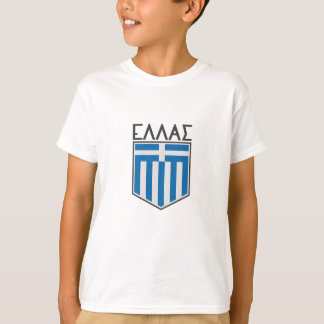 Greek Flag T-Shirt