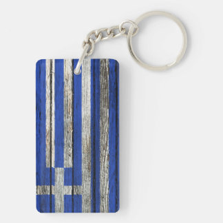 Greek Flag with Rough Wood Grain Effect Acrylic Key Chains