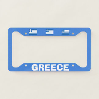 Greek Flags License Plate Frame