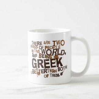 Greek Gift (Funny) Basic White Mug