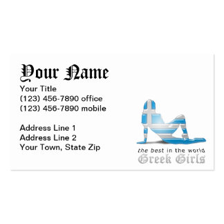 Greek Girl Silhouette Flag Pack Of Standard Business Cards