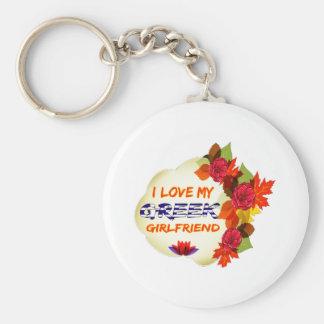 Greek Girlfriend designs Basic Round Button Key Ring