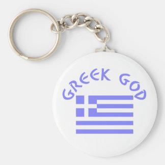 Greek God & Flag Basic Round Button Key Ring