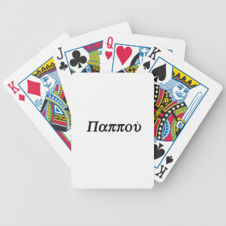 "GREEK GRANDAD ""BAPPOU"" BICYCLE PLAYING CARDS"