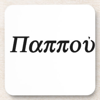 "GREEK GRANDAD ""BAPPOU"" COASTER"