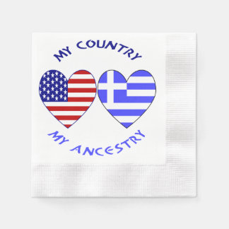 Greek Heart Flag Country Ancestry Disposable Serviette