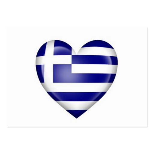 Greek Heart Flag on White Business Card Templates