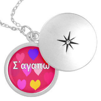 Greek – I love you Silver Plated Necklace