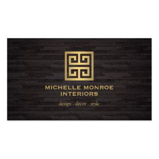 Greek Key Interior Designer Woodgrain Effect Pack Of Standard Business Cards