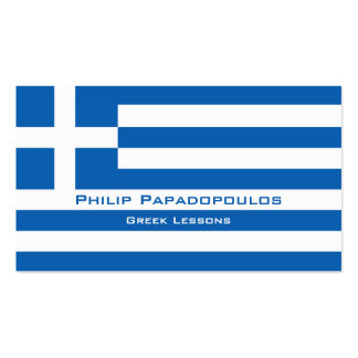 Greek Lessons / Greek Teacher Business Card Template