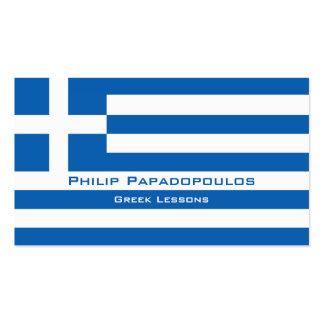 Greek Lessons / Greek Teacher Pack Of Standard Business Cards