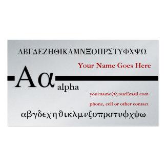 Greek Letter Alpha Custom Design Business Card Templates