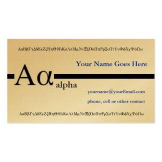 Greek Letter Alpha Custom Design Business Cards