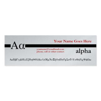 Greek Letter Alpha Custom Design Business Card