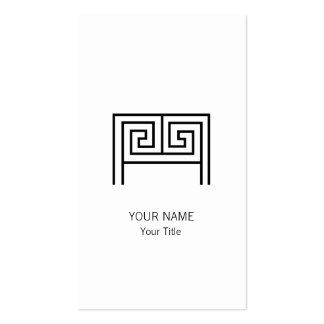 GREEK LETTER M MONOGRAM WHITE BUSINESS CARD