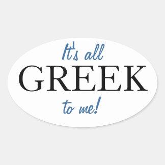 GREEK LIFE stickers (4)